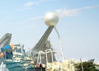 The Jebel Dana... new tourism beacon