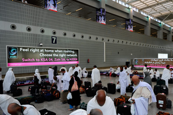 Nigerian Airports fully ready for Hajj Operation- NAHCON
